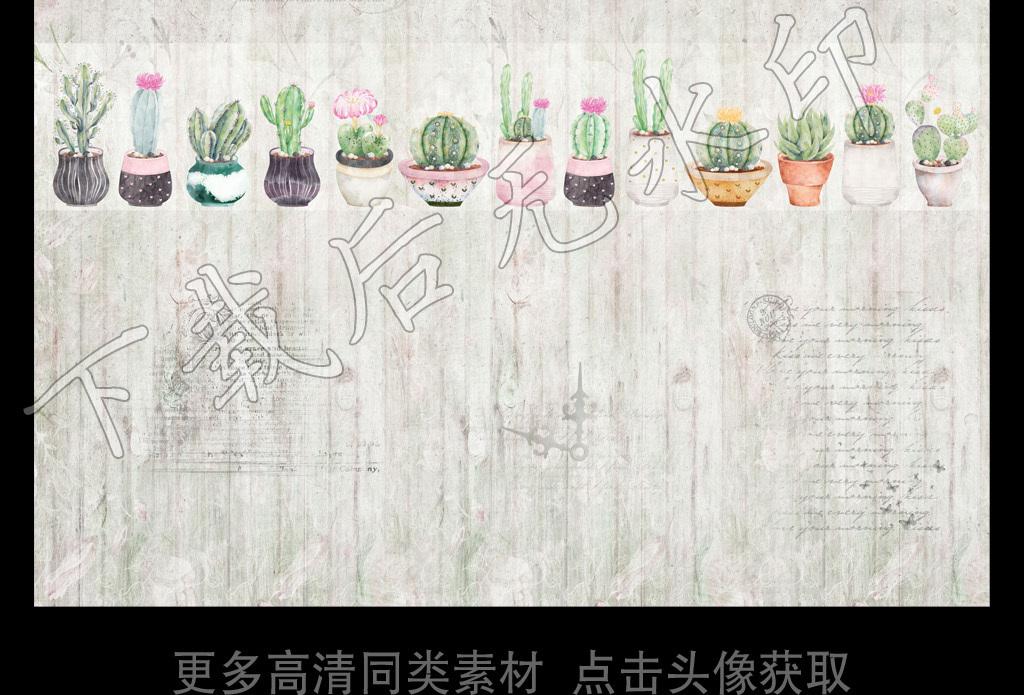 高清简约小清新北欧风格植物背景墙
