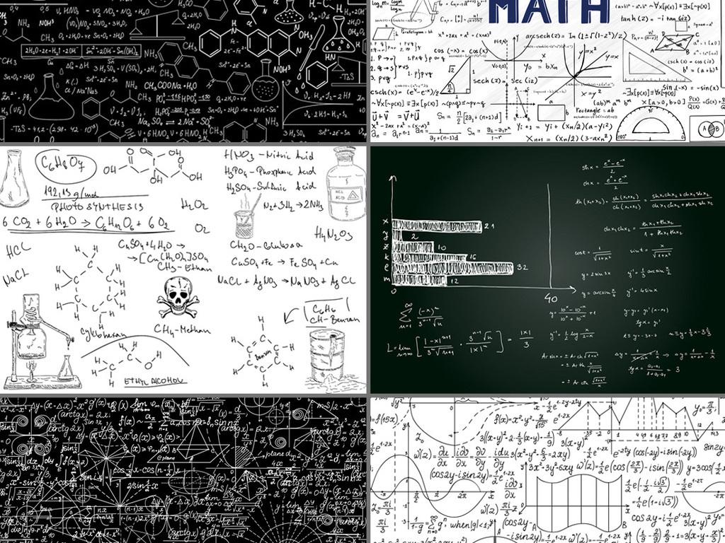 手绘黑板生物理化学几何数学公式背景图案