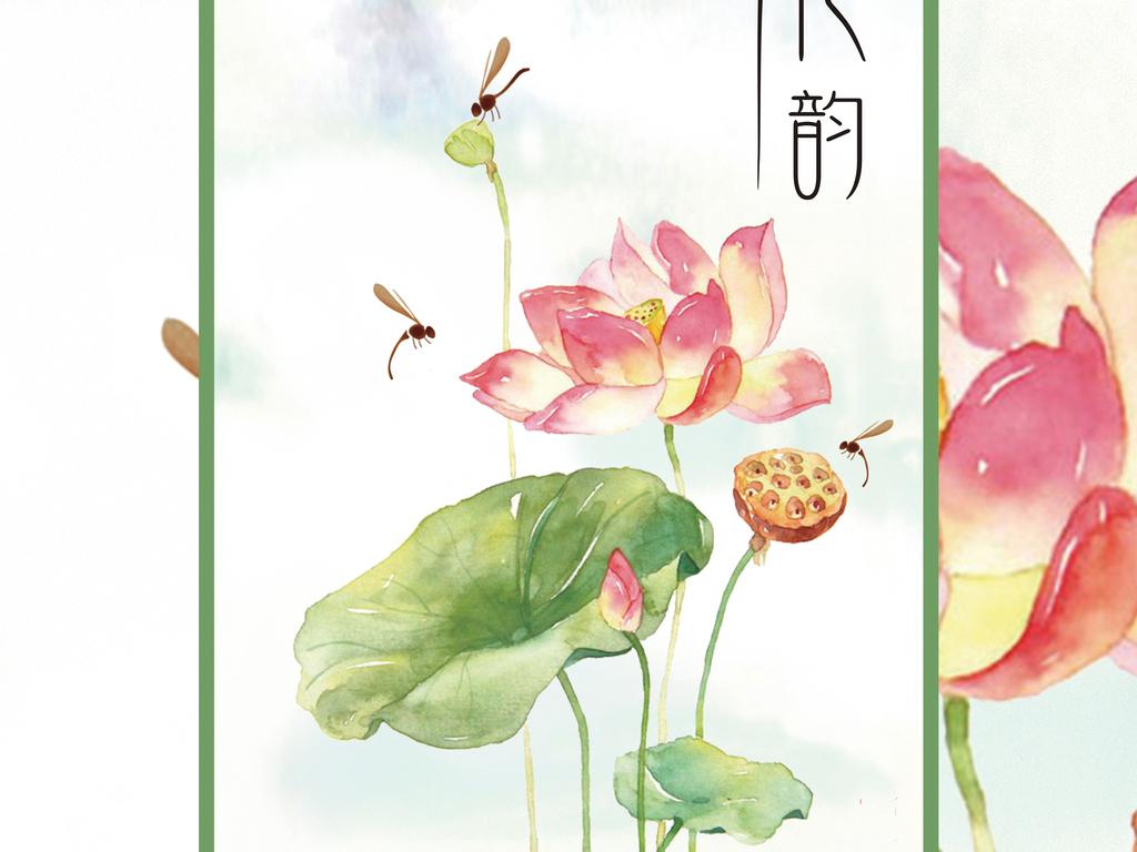 新中式简约荷花荷香荷韵手绘荷花玄关背景墙