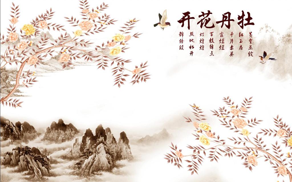 新中式手绘花鸟山水水墨情系列背景墙