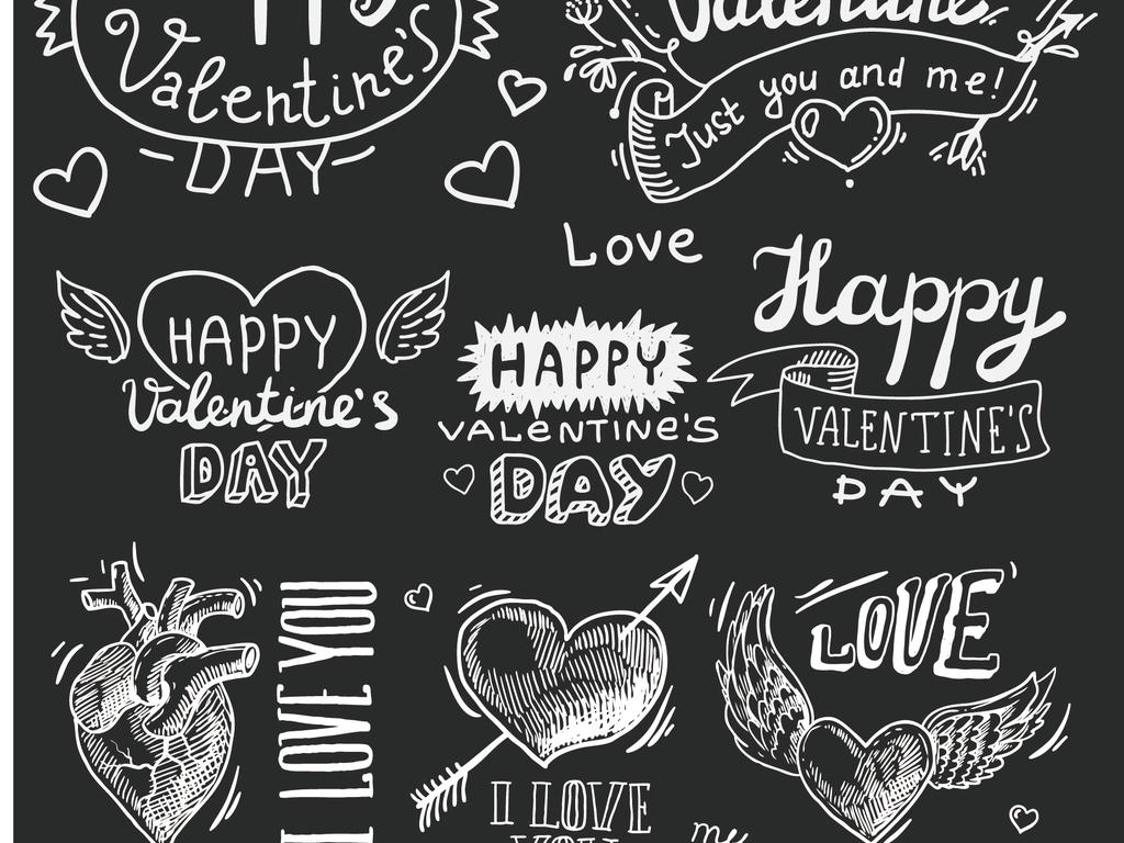 2018手绘线条黑板画爱情元素矢量素材
