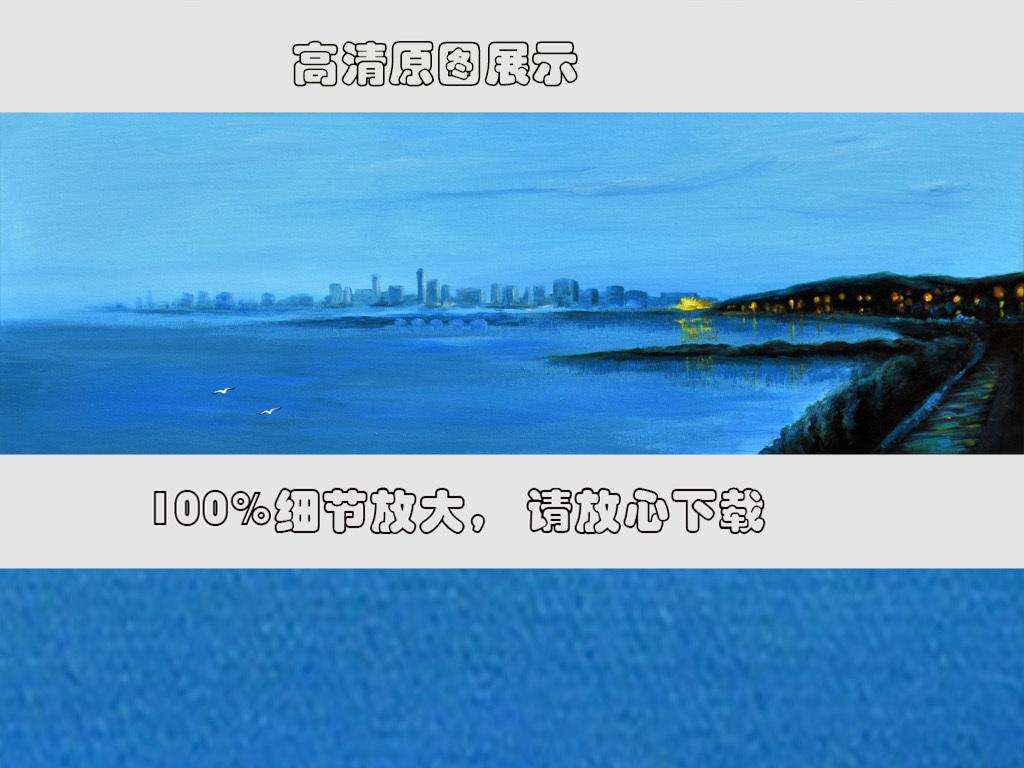 高清手绘蔚蓝大海海滩夜景油画床头画