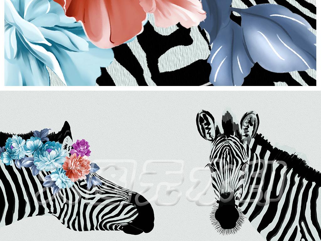 北欧简约手绘水墨黑白斑马背景墙装饰画