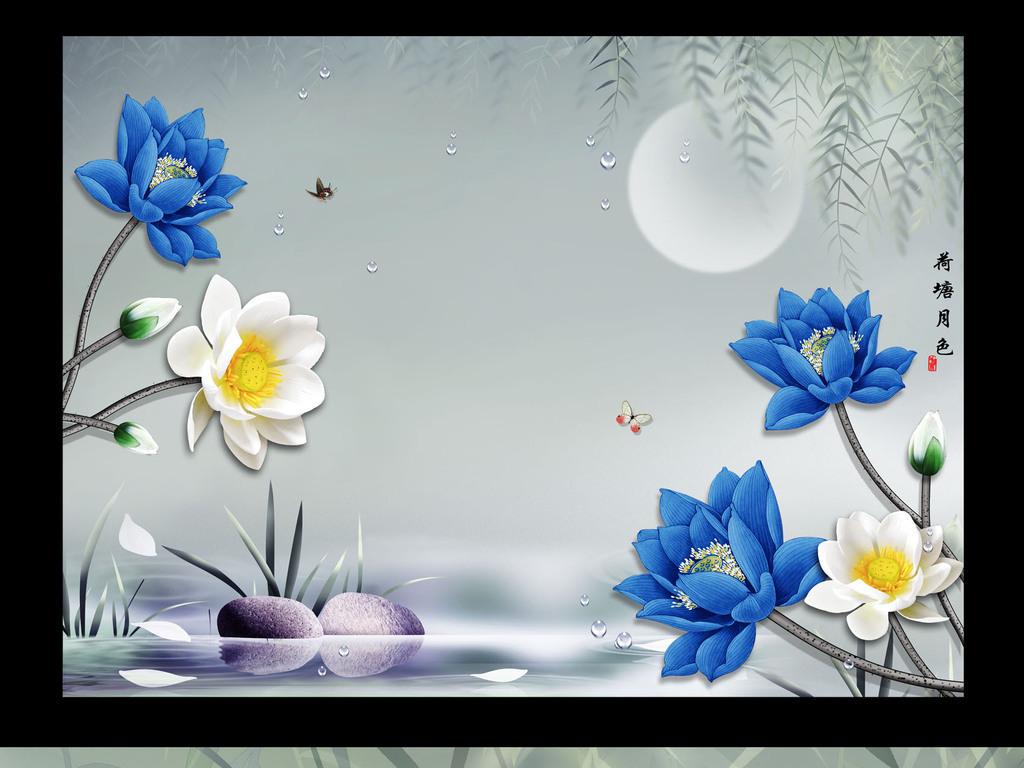 手绘高清荷花柳叶荷塘月色唯美背景墙