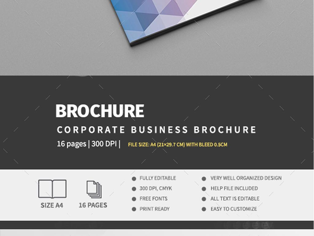 司企业宣传画册InDesign模板图片
