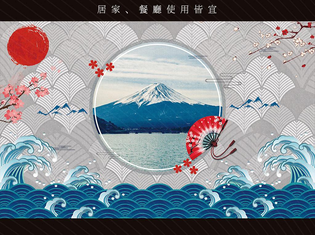 日式手绘富士山海浪扇子樱花背景墙图片设计素材_高清