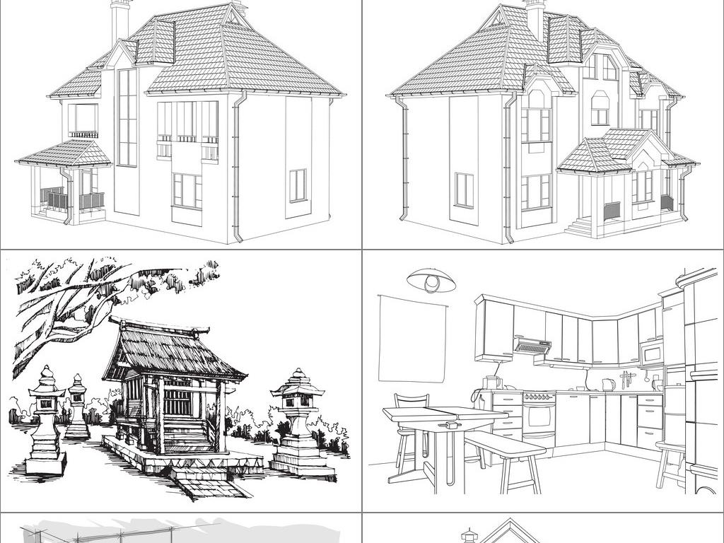 矢量手绘房屋房子建筑草图插画素材