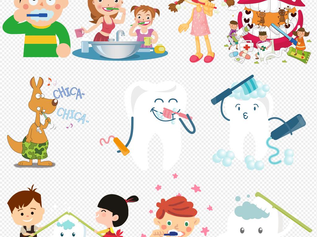 卡通手绘刷牙儿童人物设计素材png海报图片_模板下载