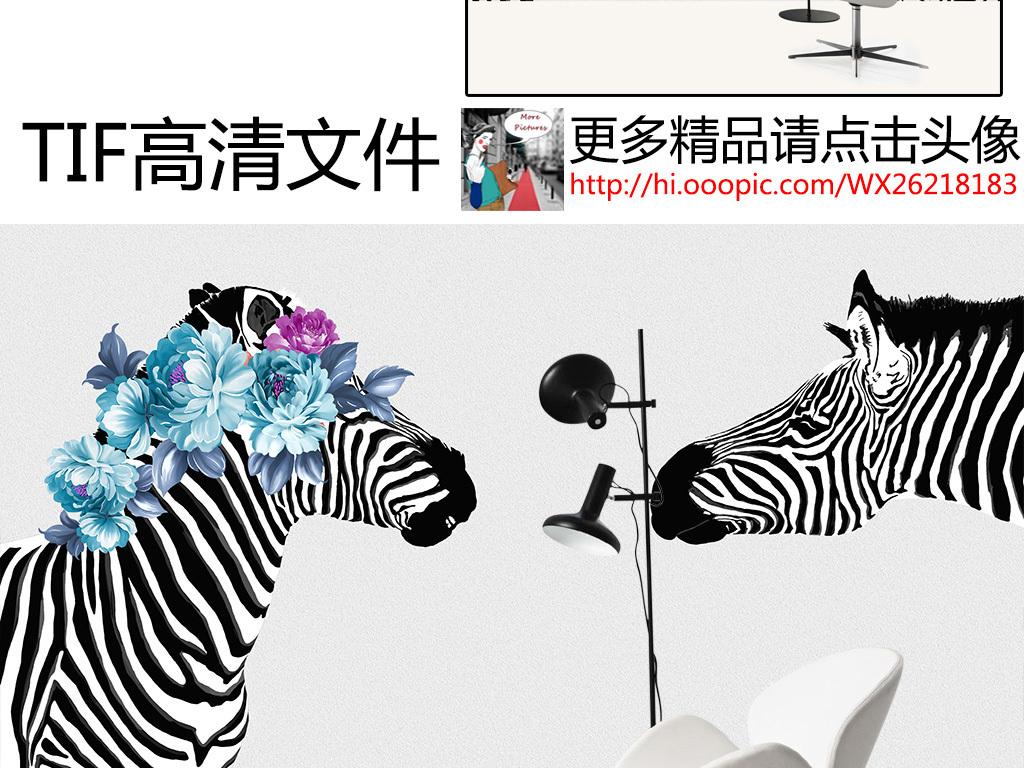 欧简约手绘水墨黑白斑马背景墙装饰画