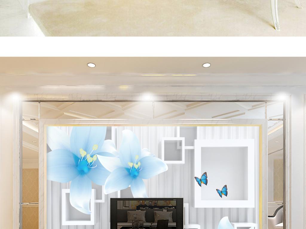 百合花卉简约现代3d立体电视背景墙壁画图片