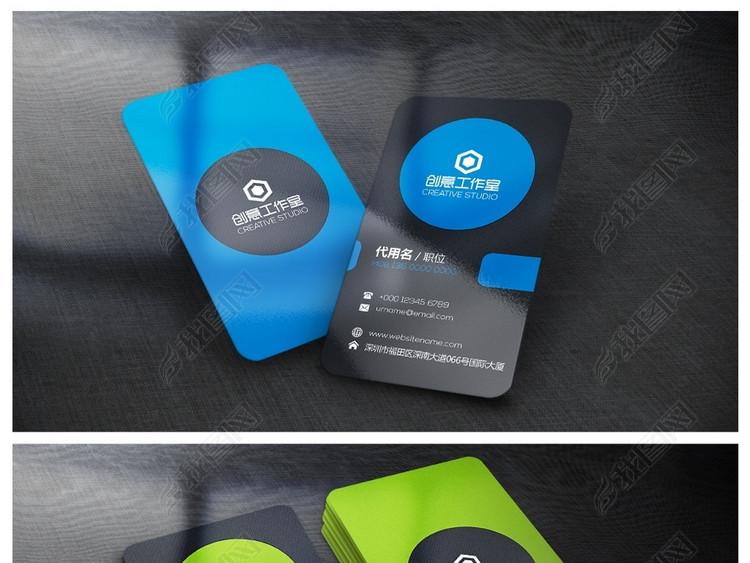 公司商业名片设计个人简约个性创意模板素材