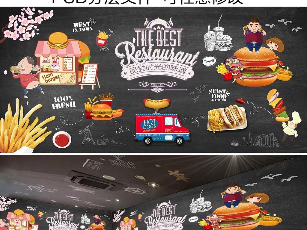 高清黑板手绘西餐厅快餐店汉堡店背景墙