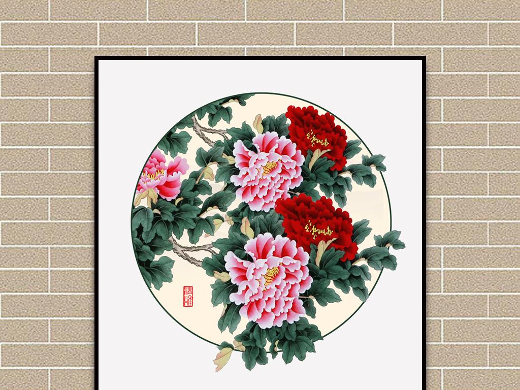 中国画牡丹花牡丹花开无框画装饰画图片