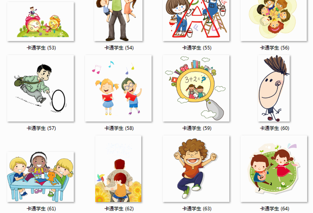 卡通儿童小学生幼儿学习读书素材