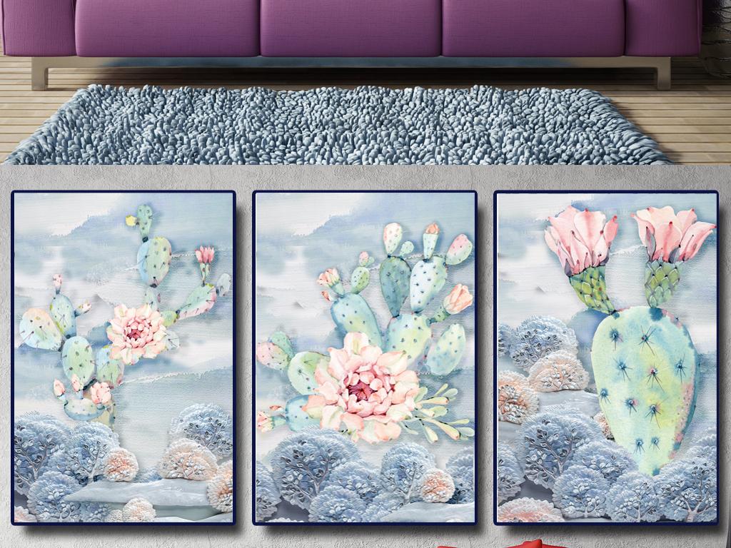 北欧手绘水彩仙人掌多肉植物盆栽装饰画