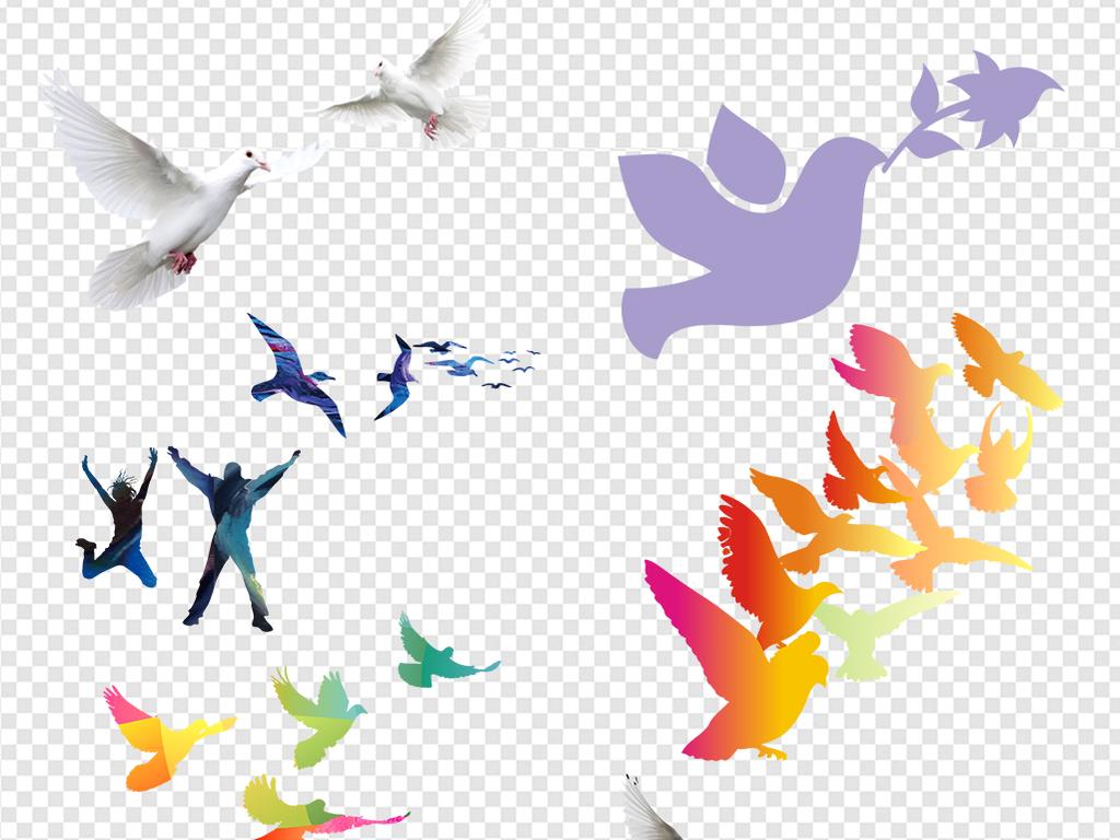 放飞梦想飞翔的白鸽鸽子素材图片下载png素材 动物图片