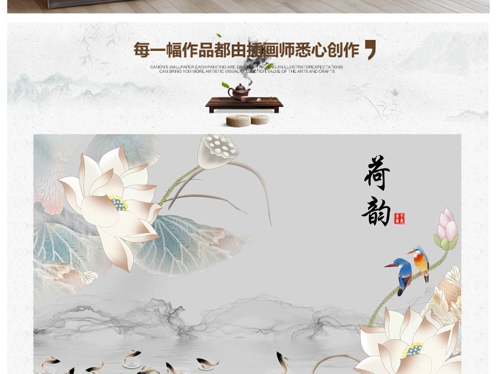 新中式手绘荷花荷韵翠鸟背景墙