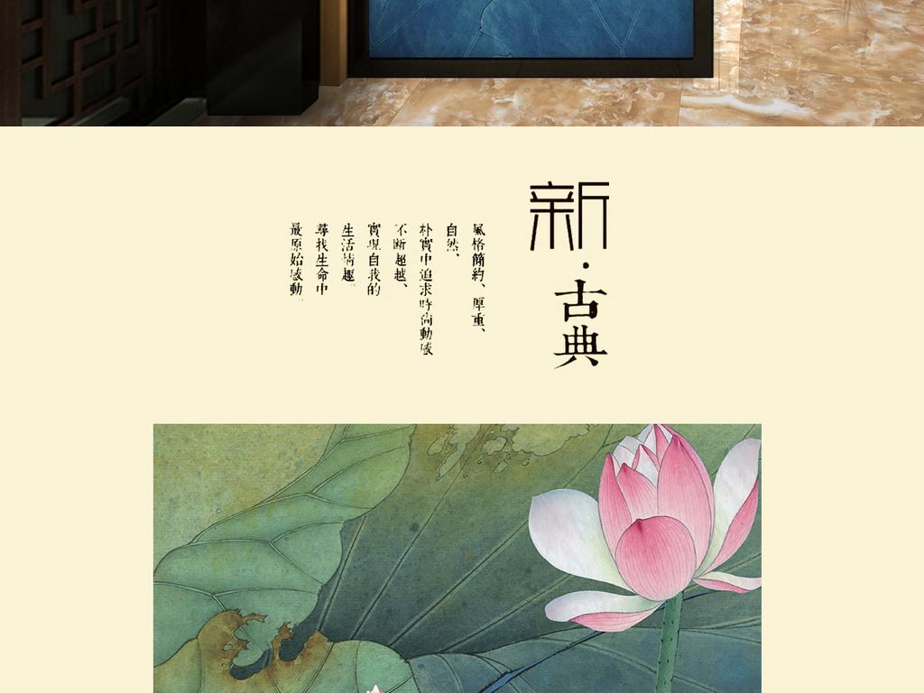 竖式背景墙中式工笔荷花工笔画背景手绘荷花手绘背景中式背景中式手绘