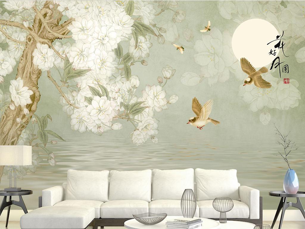 新中式花好月圆手绘海棠花背景墙