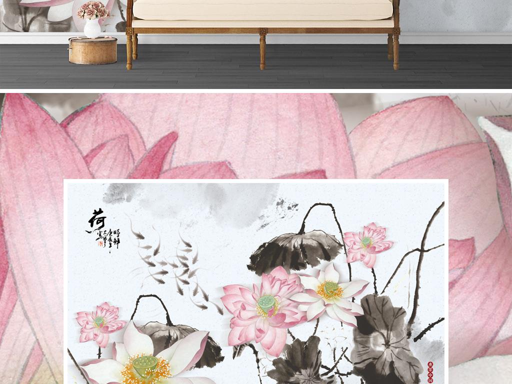 水墨荷花背景墙壁纸笔画