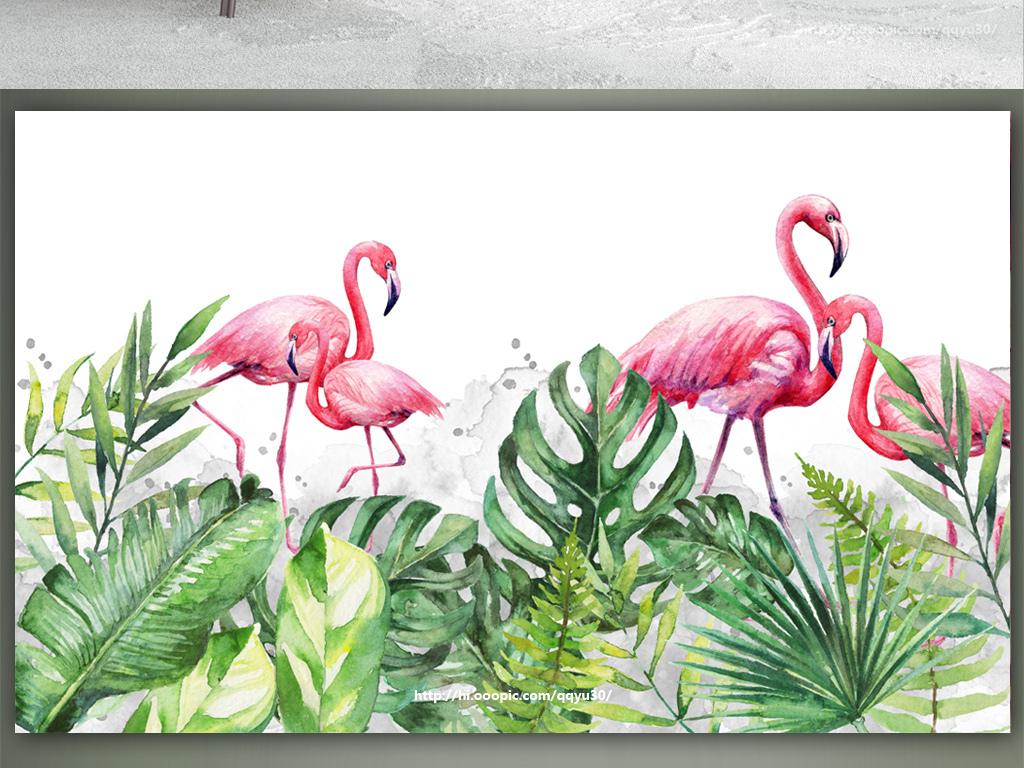 北欧小清新火烈鸟绿叶植物手绘背景墙
