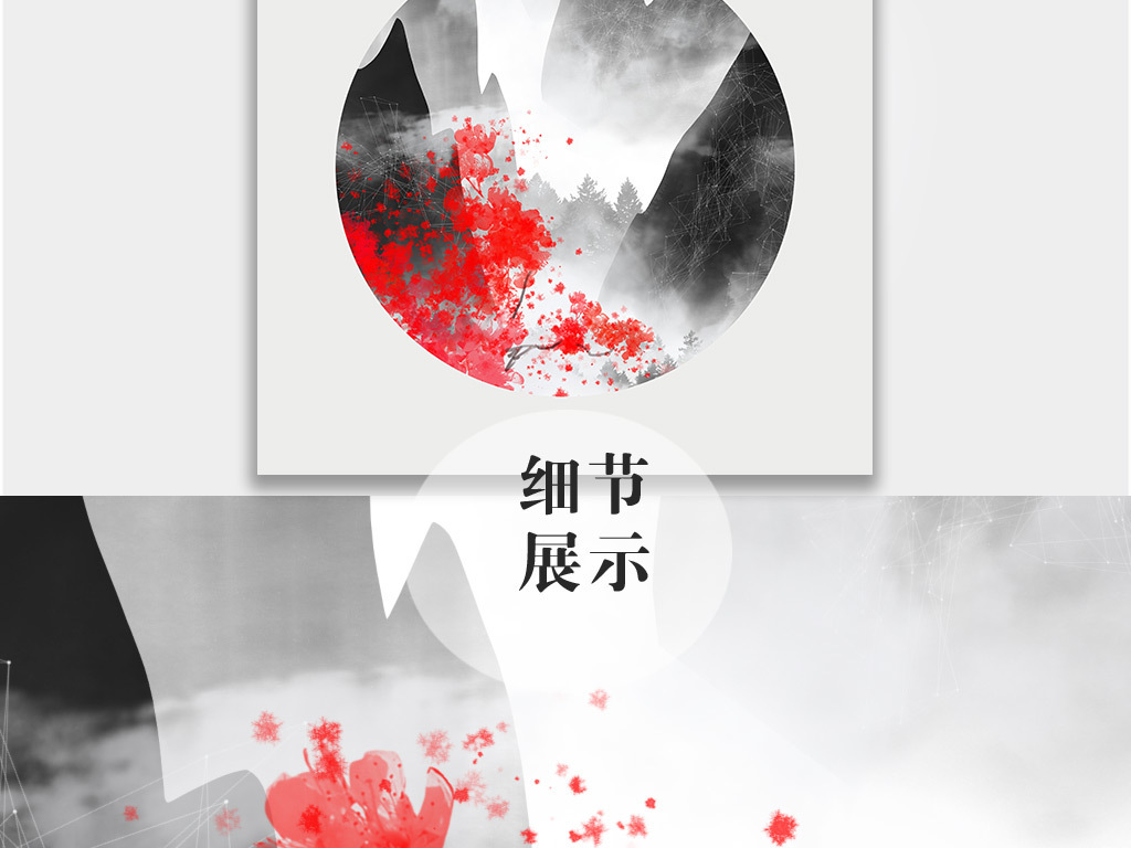 一剪梅新中式禅意装饰画图片