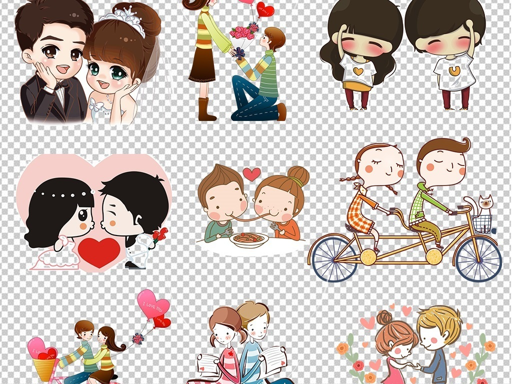 手绘卡通情侣结婚人物设海报计png素材
