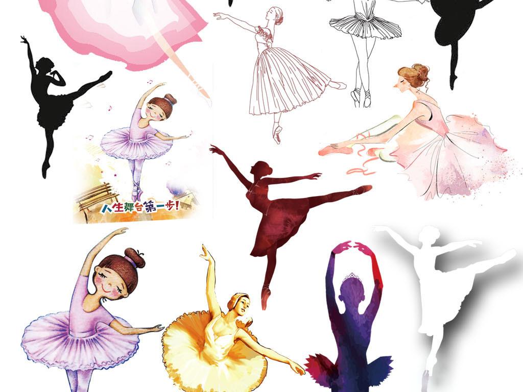 手绘水彩芭蕾舞者png透明背景