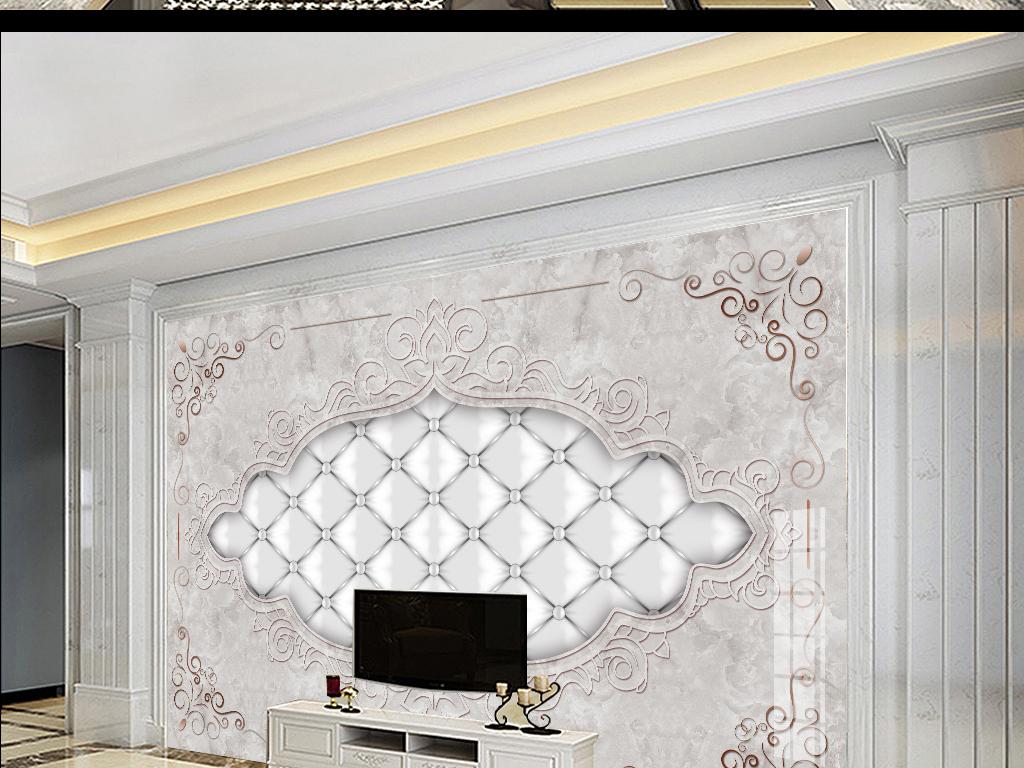 欧式大理石软包电视背景墙