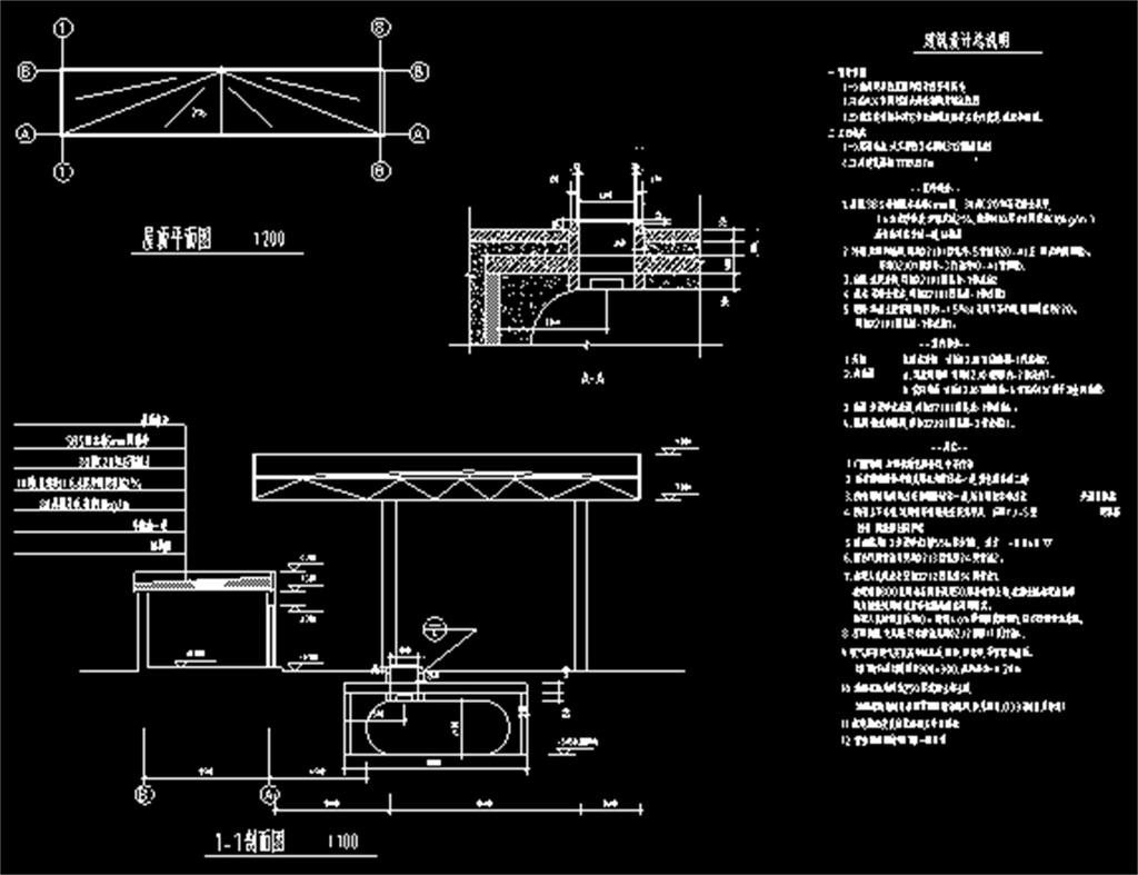加油站cad建筑施工图