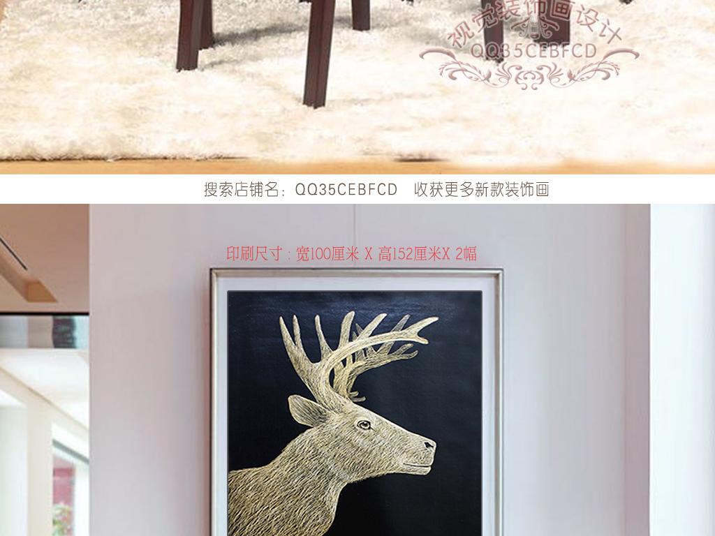 手绘梅花鹿装饰画