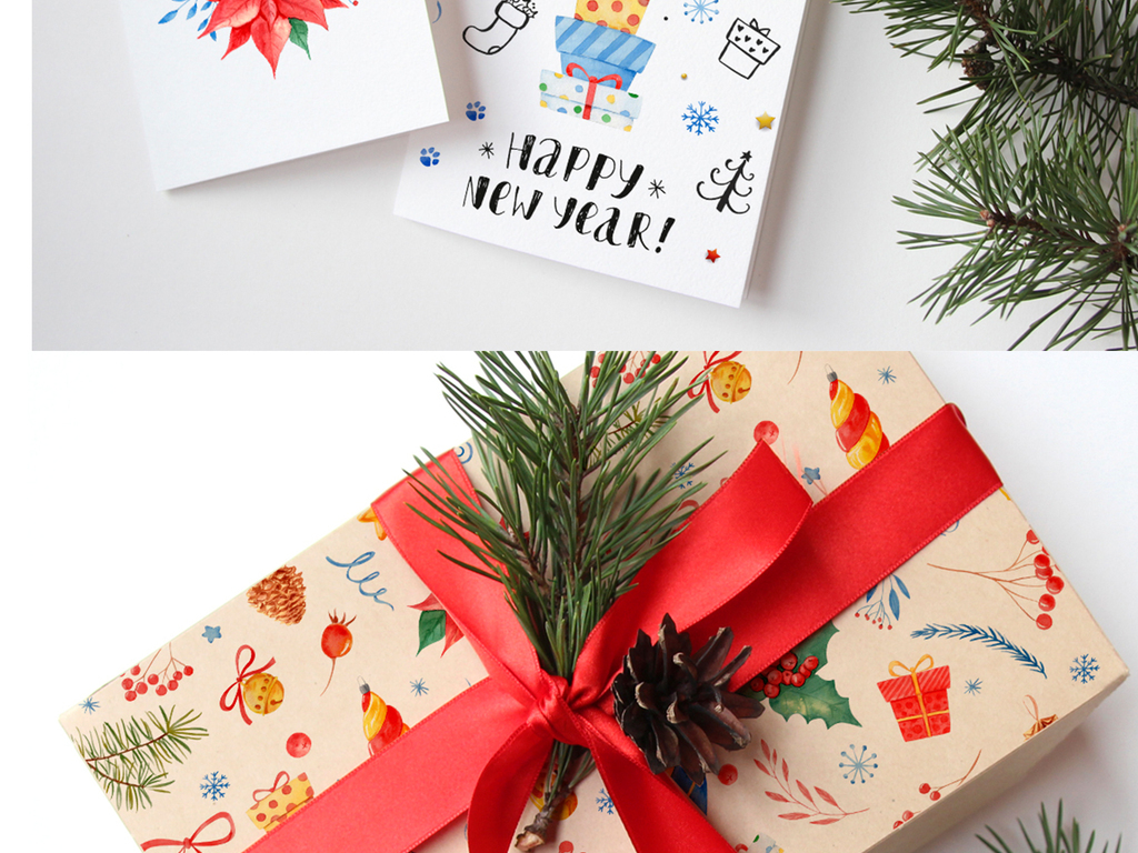 卡片背景邀请卡剪贴画素材图片下载png素材 圣诞节