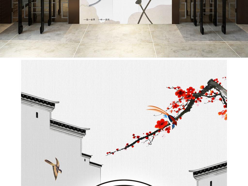 新中式禅意意境徽派马头墙玄关背景墙壁画图片
