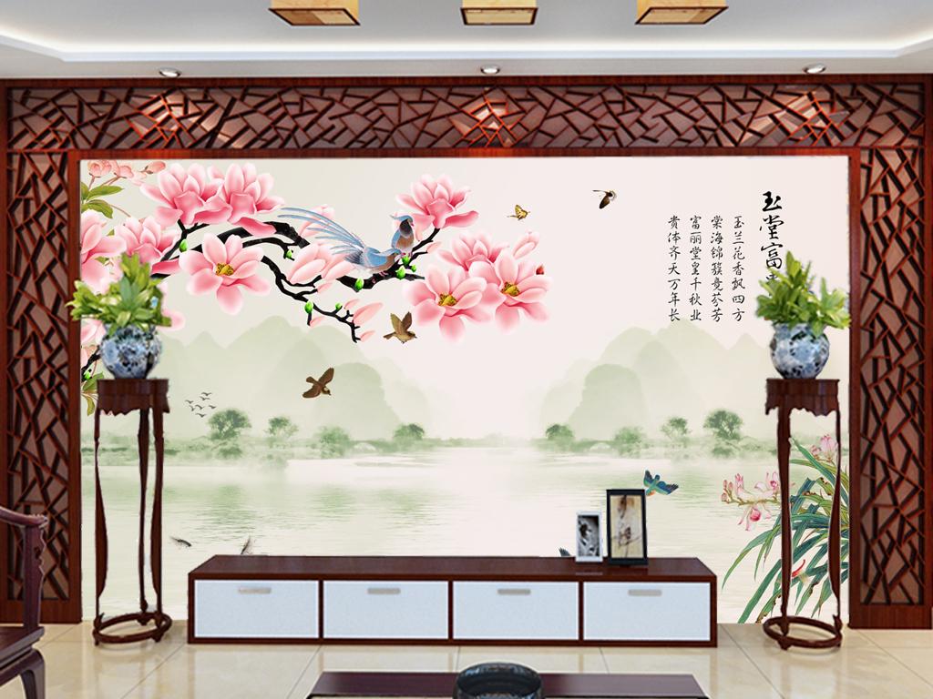 玉堂富贵玉兰中式电视背景墙