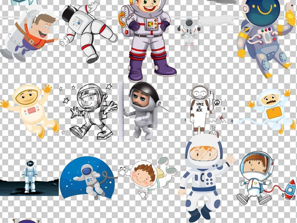 设计元素 其他 装饰图案 > 150余款科学探索宇宙小报手抄报素材  150
