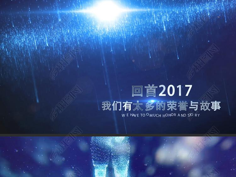 赢战2018年会开场AE模板视频素材片头