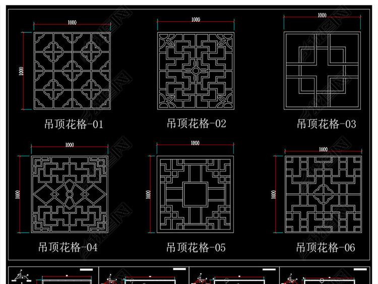 新中式天花吊顶花格CAD图库