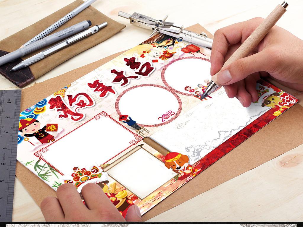 卡通狗小学生校园信纸线描涂色小报手抄报边框灯笼素材快乐狗年素材