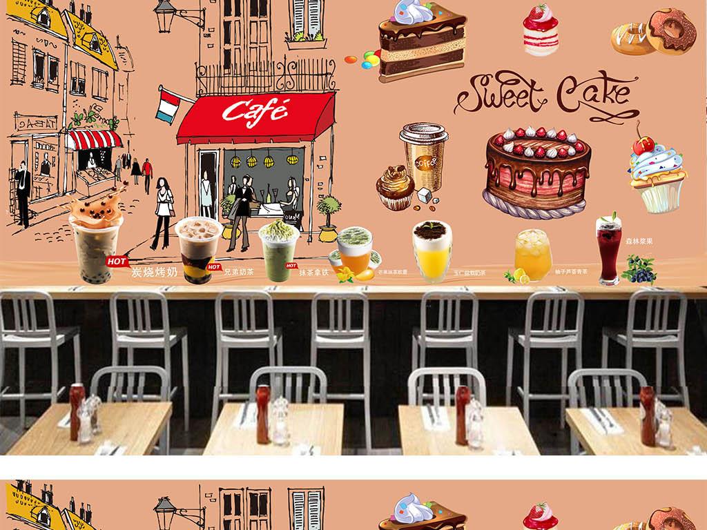 手绘休闲奶茶咖啡蛋糕店下午茶背景墙