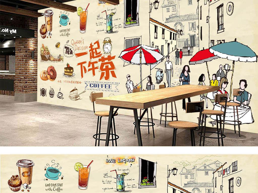 一起下午茶手绘休闲蛋糕奶茶冷饮店背景墙