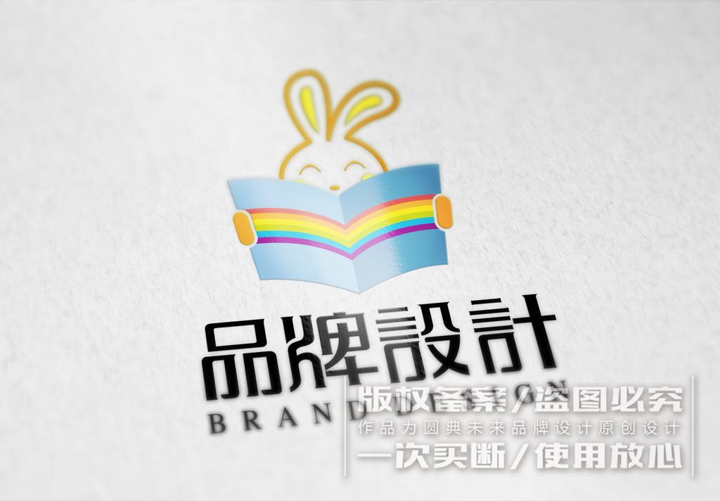 彩虹兔logo设计商标设计标志设计