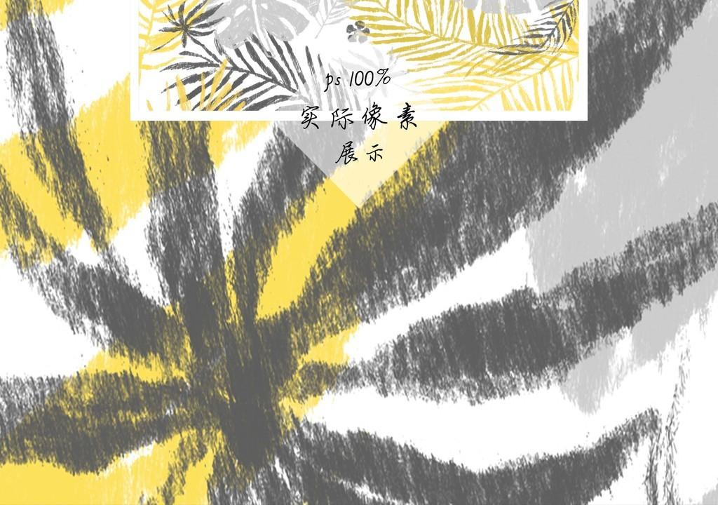 手绘热带雨林热带植物叶子背景墙