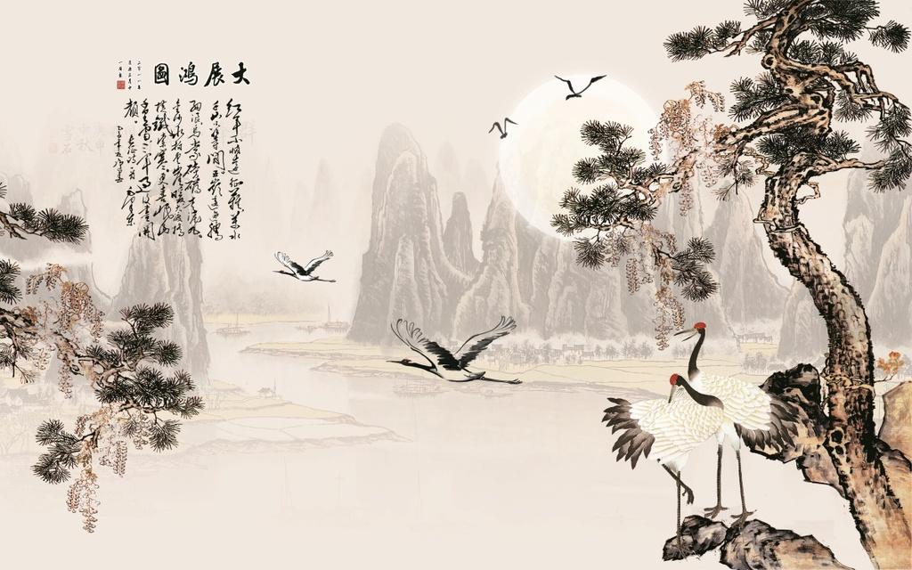 松树仙鹤松鹤图国画电视背景墙图片素材 psd模板下载 264.19MB 中国图片