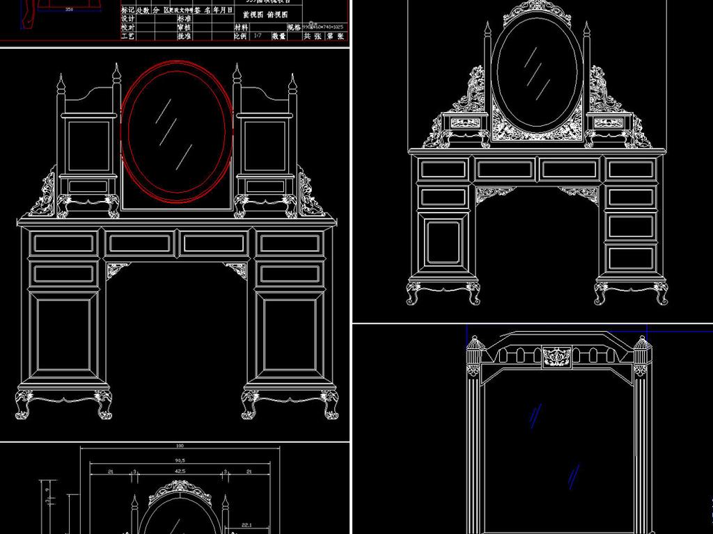 梳妆台cad图纸平面设计图下载(图片8.72mb)_其他大全
