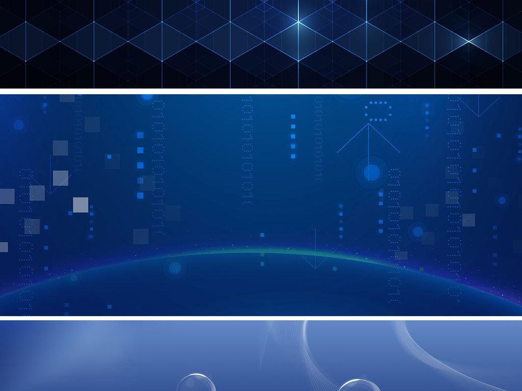 蓝色科技线条海报轮播背景图