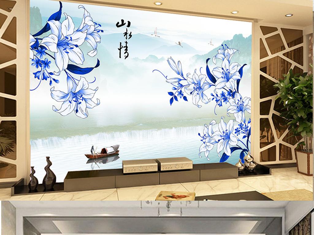 背景墙 电视背景墙 中式电视背景墙 > 山水情风景画手绘中式百合花