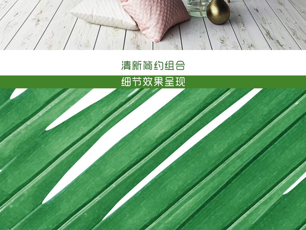 北欧小清新热带植物绿色枝叶装饰画图片