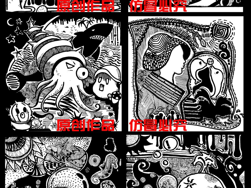 平面构成-动物构成(含源文件高清jpg文件)图片