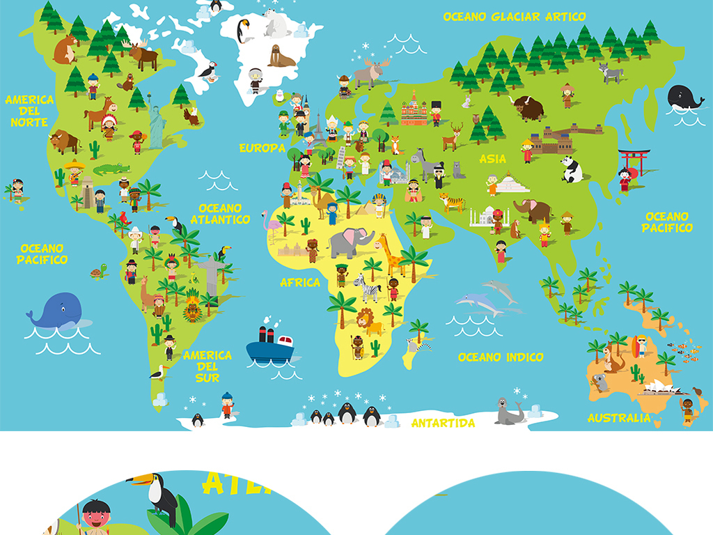 高清卡通儿童世界旅游地图背景墙