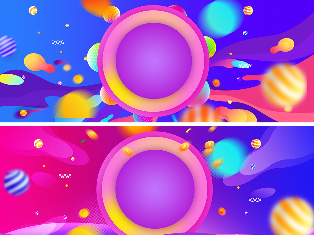 活动海报背景素材_淘宝天猫双12年终盛典紫色活动海报背景